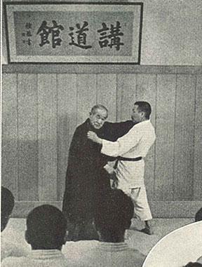 Kano Shihan