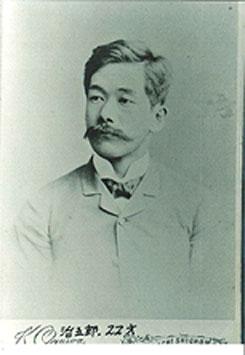Kano Jigoro Shihan